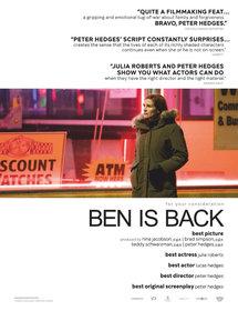 Вернуть Бена