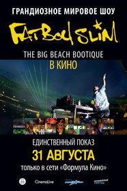 Постеры фильма «Big Beach Boutique»