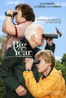 «Большой год» (The Big Year)