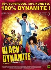 «Чёрный Динамит» (Black Dynamite)