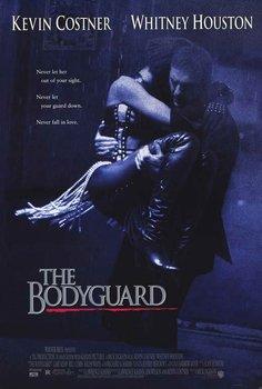 Постеры фильма «Телохранитель»