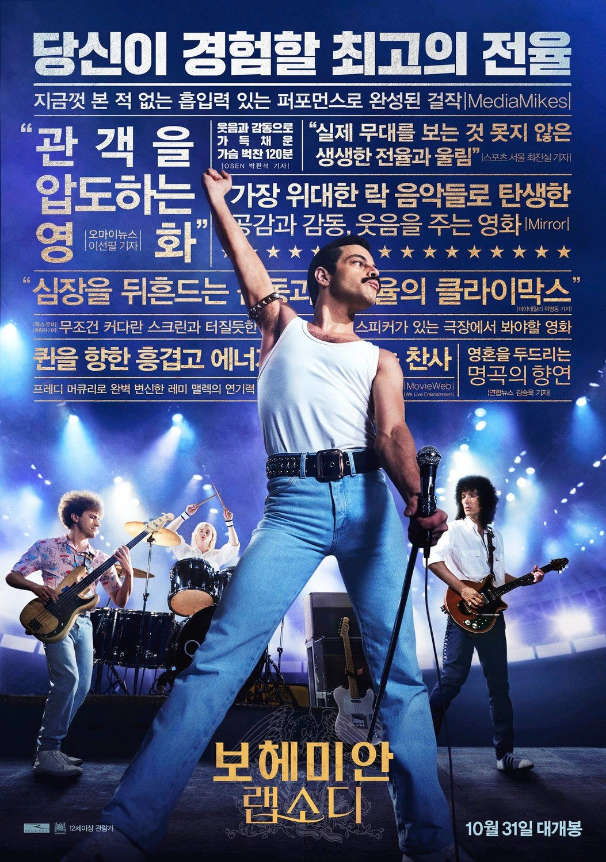 фильм богемская рапсодия Bohemian Rhapsody