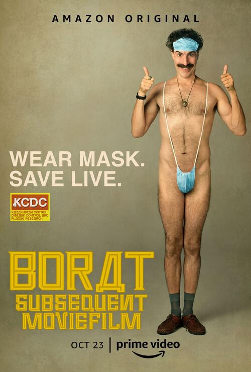 Постеры фильма «Борат 2»