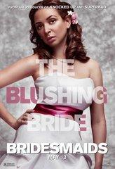 «Подружки невесты» (Bridesmaids)