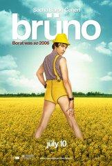«Бруно» (Bruno)