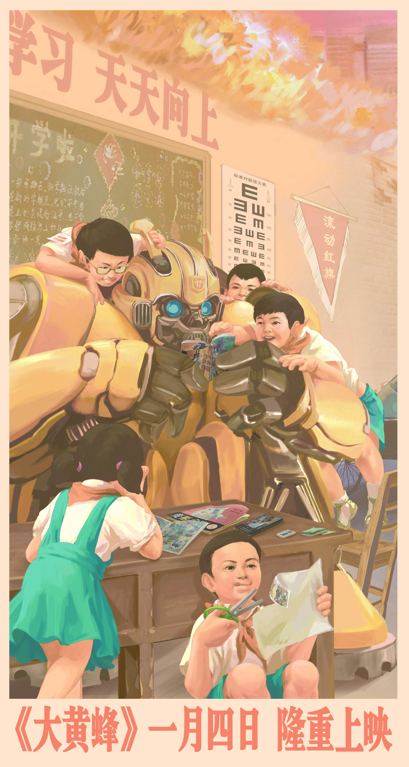 Бамблби, постер № 19