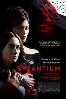 Постеры фильма «Византия»