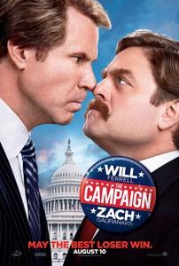 «Грязная кампания за честные выборы» (The Campaign)