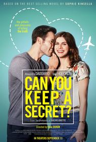 Ты умеешь хранить секреты?