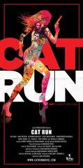 «Загон для кошек» (Cat Run)