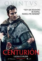 «Центурион» (Centurion)