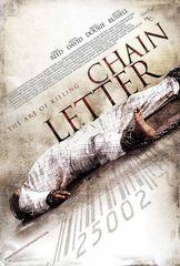 «Письмо счастья» (Chain Letter)
