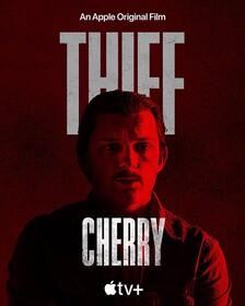 Постеры фильма «По наклонной»