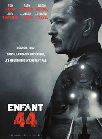 Постеры фильма «Номер 44»