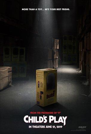 Постеры фильма «Детские игры»