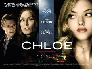 «Хлоя» (Chloe)