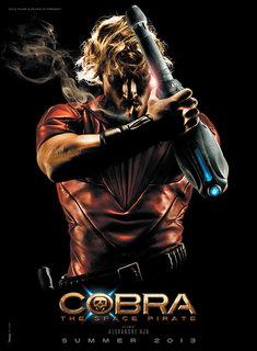 «Космический пират Кобра» (Cobra: The Space Pirate)