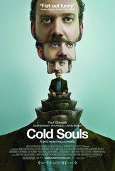 «Холодные души» (Cold Souls)