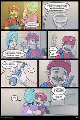 «Комикс: Hello ACY» (Comic: Hello ACY)