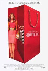 «Признания шопаголички» (Confessions of a Shopaholic)