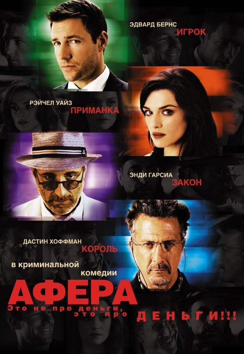 Афера 2003 - Юрий Живов