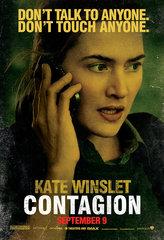 «Зараза» (Contagion)