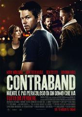 «Контрабанда» (Contraband)