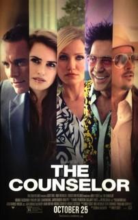 Постеры фильма «Советник»