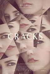 «Трещины» (Cracks)