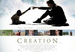 «Творение» (Creation)