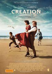 «Сотворение» (Creation)