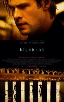 Постеры фильма «Кибер»
