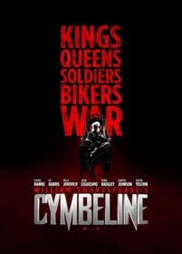 Постеры фильма «Цимбелин»