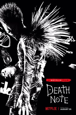Постеры фильма «Тетрадь смерти»
