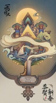 Постеры фильма «Смерть на Ниле»