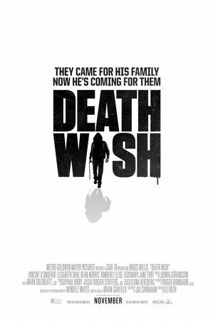 Постеры фильма «Жажда смерти»