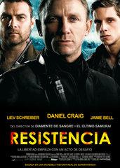 «Сопротивление» (Defiance)
