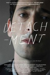 «Разделение» (Detachment)