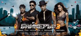 Постеры фильма «Байкеры-3»