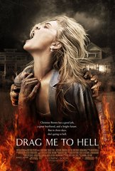 «Затащи меня в ад» (Drag Me to Hell)