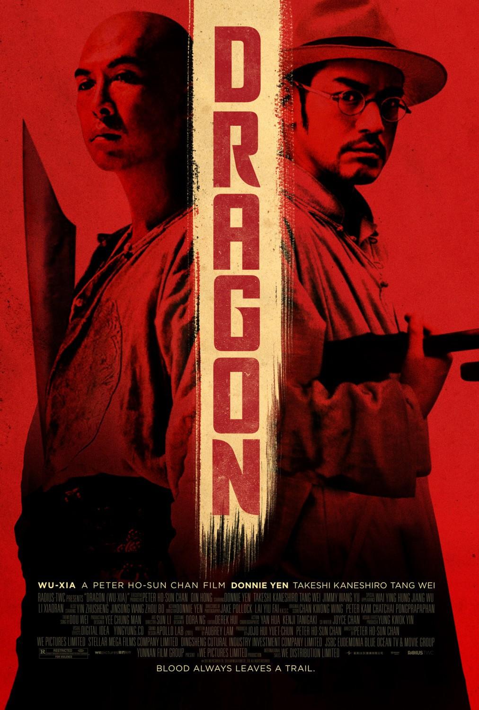 Дракон, постер № 1