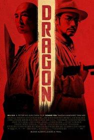 Постеры фильма «Дракон»