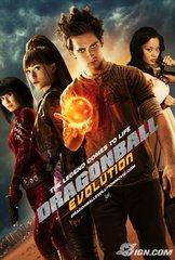 «Драконий жемчуг: Эволюция» (Dragonball)