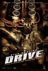 «Погоня» (Drive)