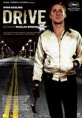 «Драйв» (Drive)