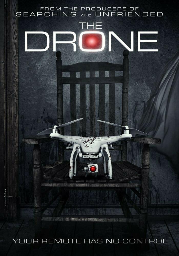 Дрон, постер № 1
