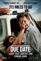 «Впритык» (Due Date)