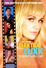 «Электра Люкс» (Elektra Luxx)