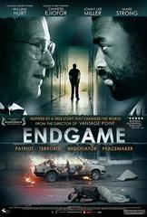 «Конец игры» (Endgame)