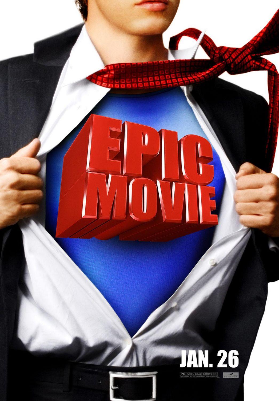 «Очень Эпическое Кино» — 2007